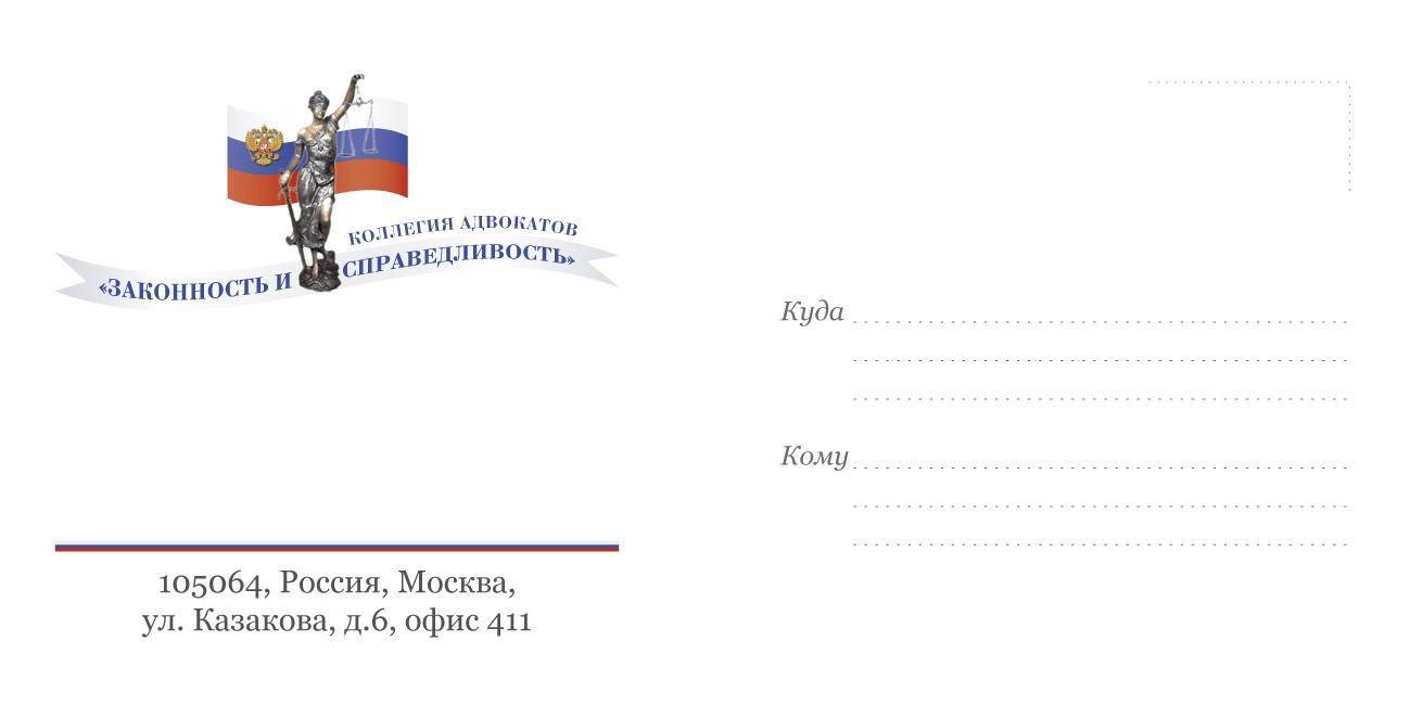 борщевский коллегия адвокатов